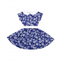 Платье с коротким рукавом васильковое с белым пояском космея