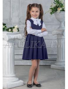 "Сарафан синего цвета с мягкими складками ""Джорджия"""