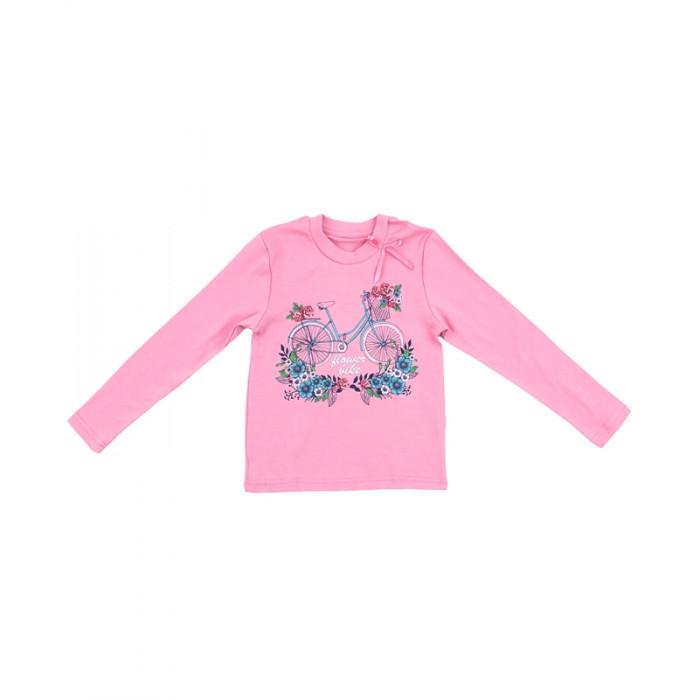 Розовый Джемпер Купить